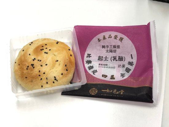 如邑堂饼家(台中逢甲旗鉴店)