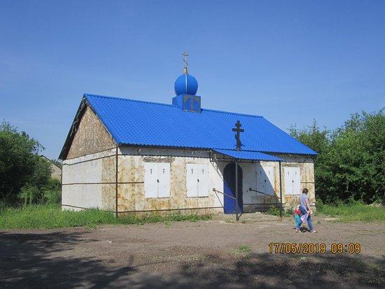 Donetsk, Ucrania: НЕ действует!
