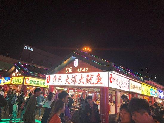XingShun ShangYeJie
