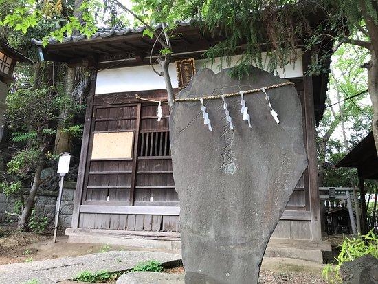 Sengen Shrine no Fujiko Monument