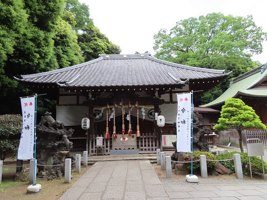 Kuil Hiratsuka