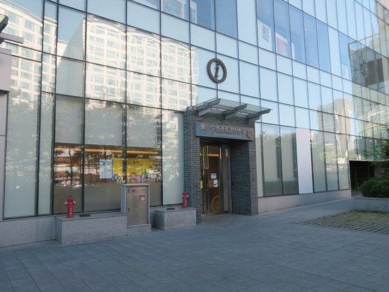 Suwon Tourism Center