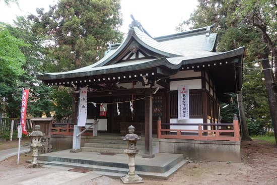 Kogukihisaizu Shrine