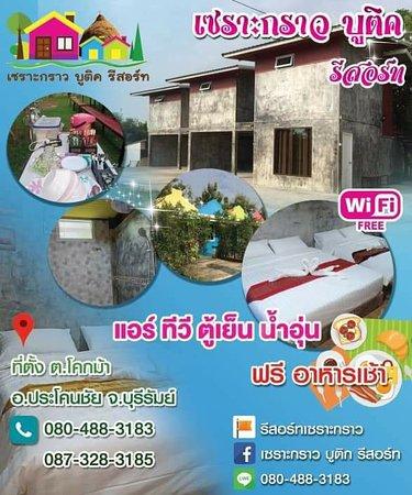 Prakhon Chai, Thái Lan: เซราะกราว บูติก รีสอร์ท
