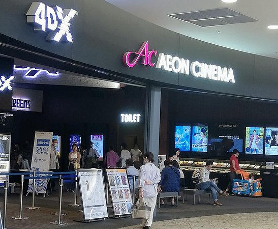 Aeon Cinema Koshigaya Lake Town