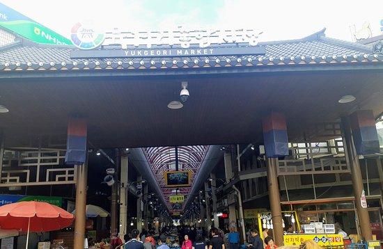 Yukgeori Traditional Market