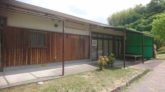 Shikinosato Park Farm Stand