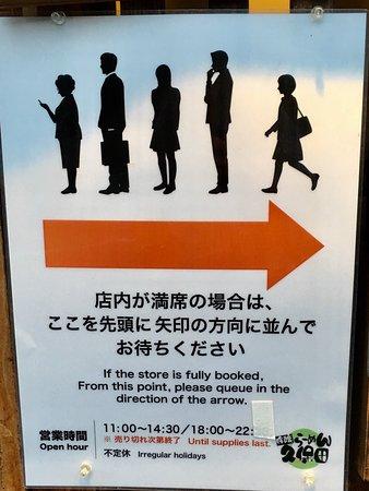 Ginjoramenkubota: 外観