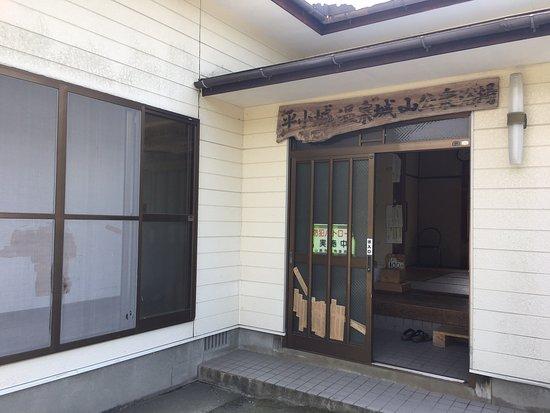 Hiraogi Onsen Shiroyama Public Bathhouse