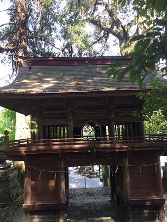 Yamaga, Japonsko: 平山阿蘇神社