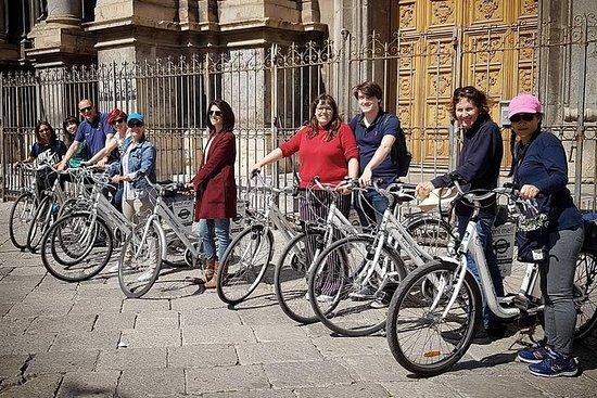 Tour en bicicleta por el casco...