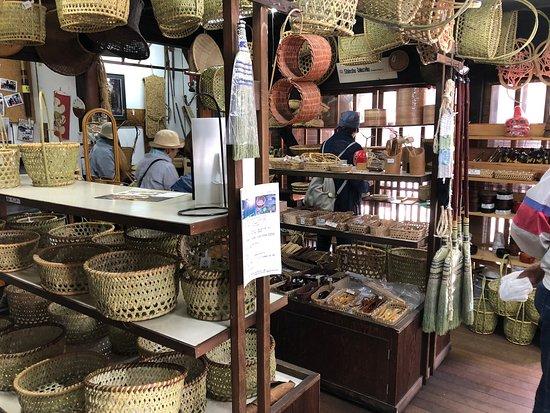Inoue Bamboo Work Shop