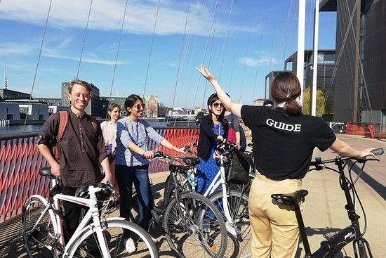 0ac2c63c0 The Top 10 Copenhagen Bike Tours - TripAdvisor