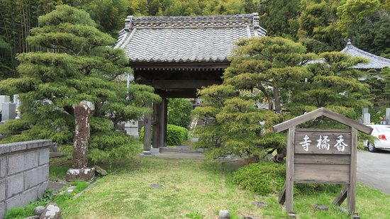 Kokitsu-ji Temple