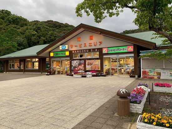 Nangoku Service Area Inbound