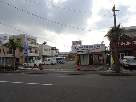 Tokunoshima Sogo Rikuun