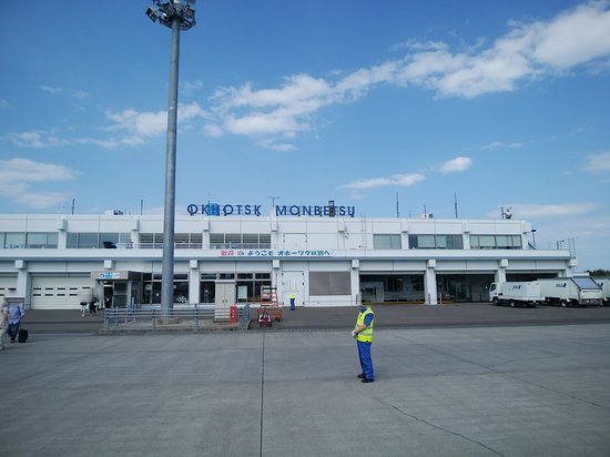 Okhotsk Mombestu Airport Information Center