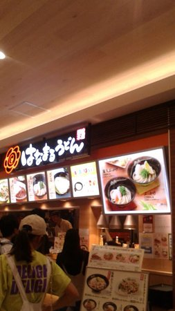 Hanamaru Udon Northport Mall: 店舗外観
