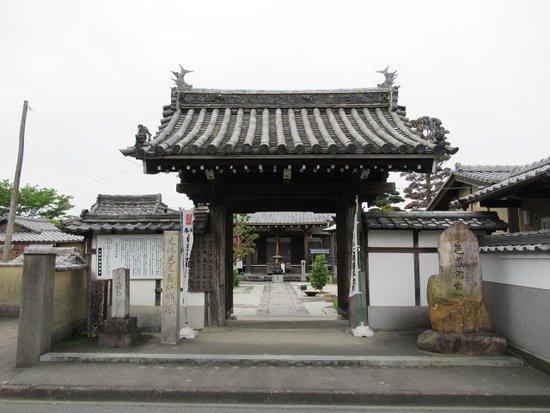 Henkozan Aizenin Ganjoji Temple