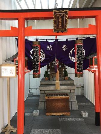 Kabuki Inari Shrine