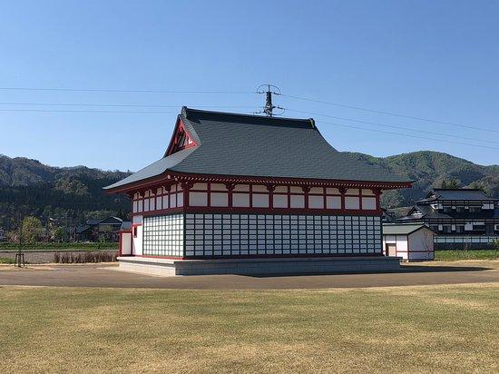 Komachi no Sato Park