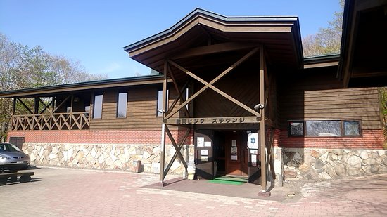 Hosooka Visitor's Lounge