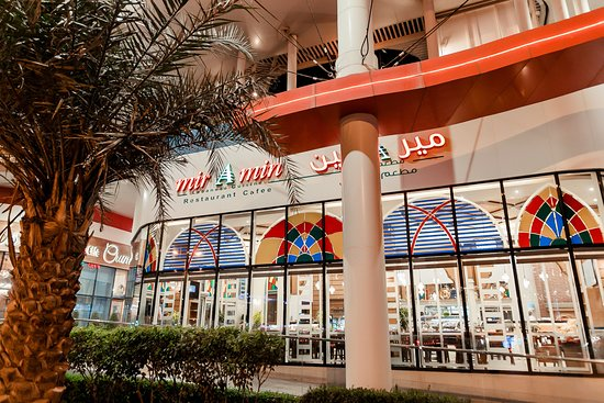THE 10 BEST Cafés in Dubai TripAdvisor