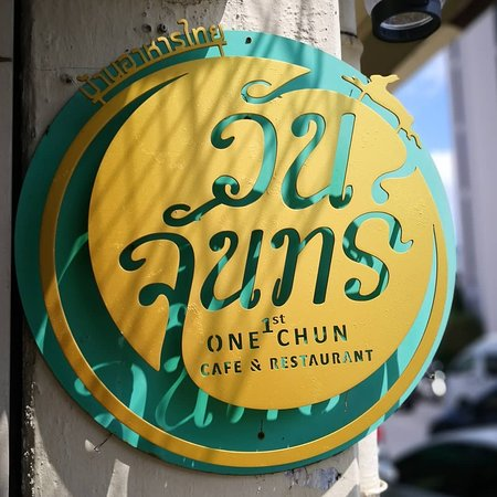 Best local Thai food