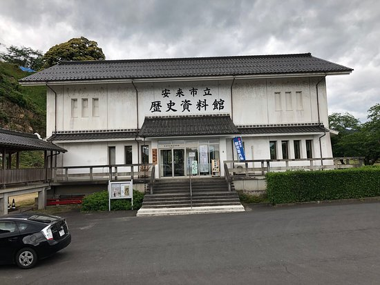 Yasugi Standing History Museum