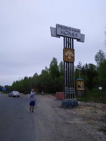 Komi Republic, Russia: Знакомлюсь с севером :)