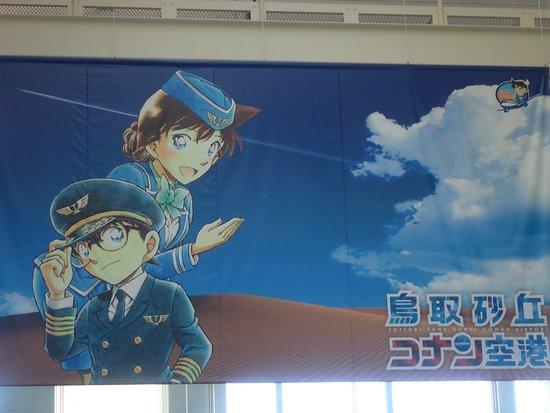 Tottori Sand Dunes Conan Airport