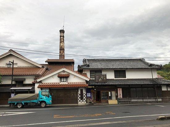 Yoshida Brewery
