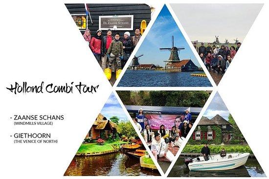 Holland Combi Tour (Giethoorn ...