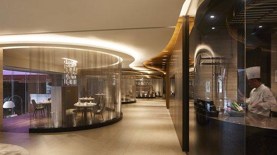 InterContinental Seoul COEX: Restaurant