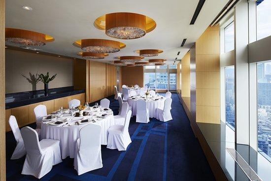 InterContinental Seoul COEX: Meeting room