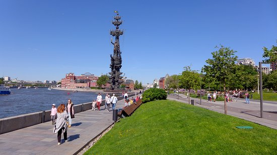Krymskaya Embankment
