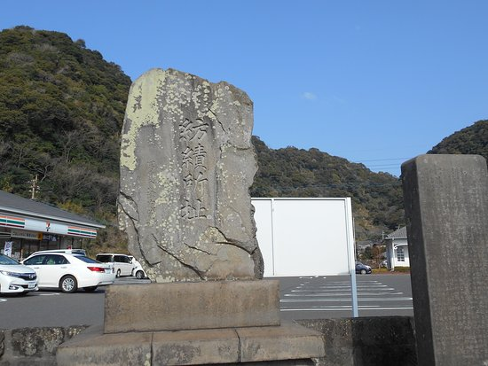 The Site of Kagoshima Spinning Mill