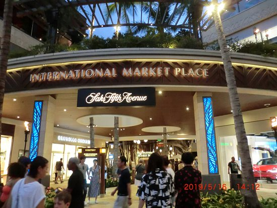 International Market Place Photo