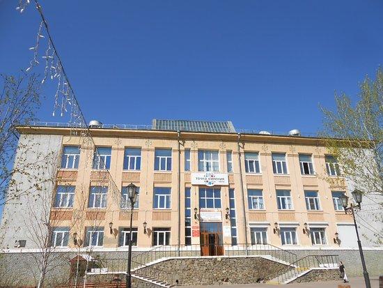 Zabaykalsk Regional State Library of Science of Pushkin