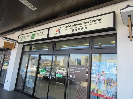 Aizuwakamatsu Station Tourist Information Center