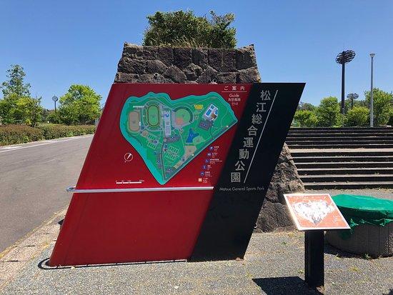 Matsue Sports Park