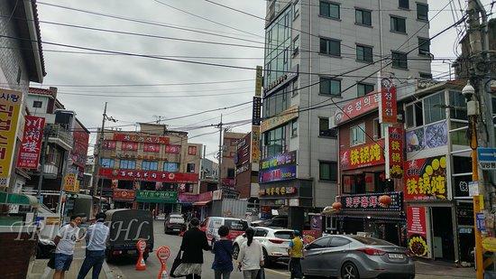 Daerim Central Market