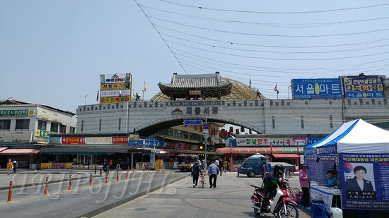 Jidong Market