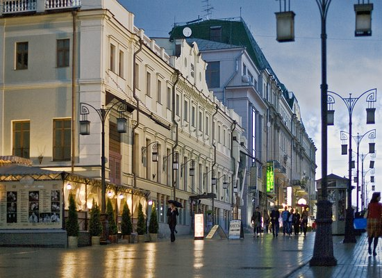 Chekhov Art Theater