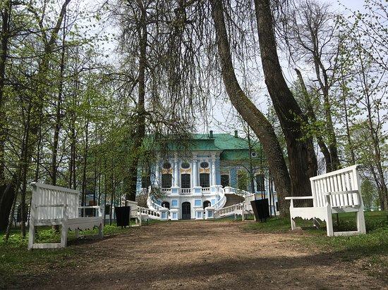 Khmelita, รัสเซีย: Парк