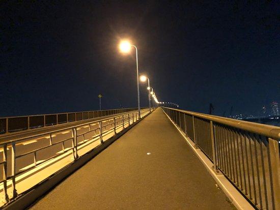 Namihaya Bridge