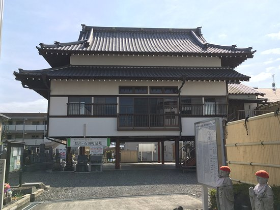 Bokugyu-ji Temple