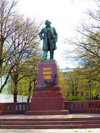 Monument to Mikhail Glinka
