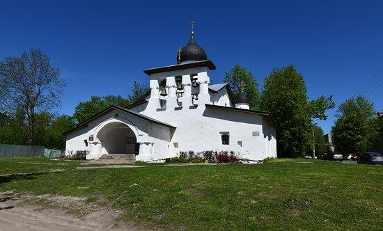 Voskreseniya Khristova so Stadishha Church