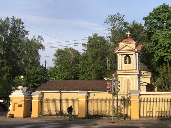 Nikolskaya Bolsheokhtinskaya Church